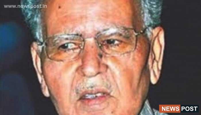Former-Governor Anshuman Singh dies