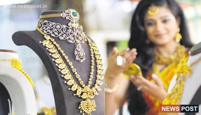 Hallmarking of gold jewelery mandatory