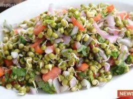 Moong Chaat recipe