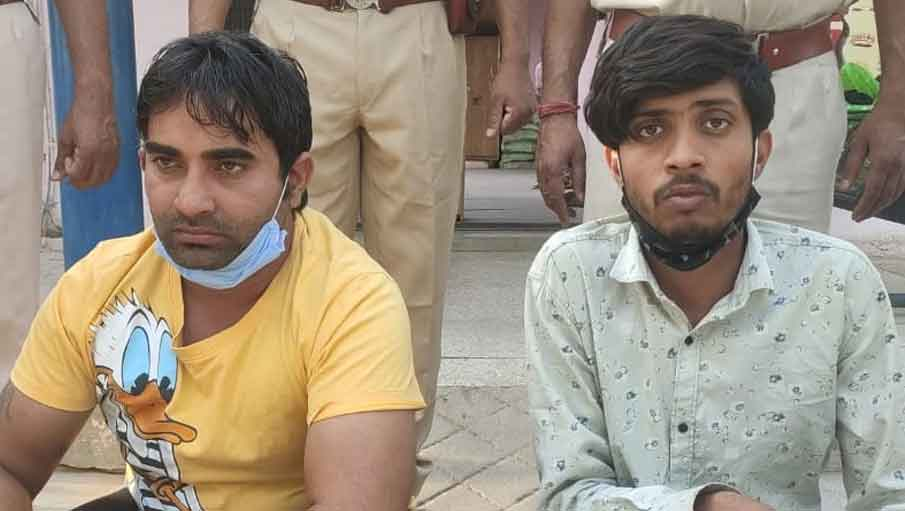 Two arrested for rape